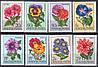 Венгрия 1968 садовые цветы - MNH XF