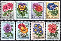 Угорщина 1968 садові квіти - MNH XF