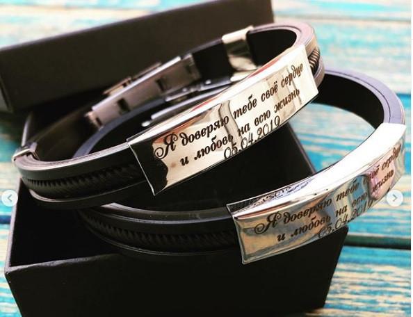 """Парные браслеты с гравировкой на заказ. Силикон + сталь: продажа, цена в Днепропетровской области. браслеты от """"♥ kreativa.net ♥"""" - 1037168204"""