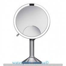 Зеркало сенсорное круглое 20 см trio