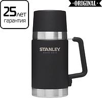 Термос для еды Stanley Master Foundry Black 0.7 л черный (пищевой термос)