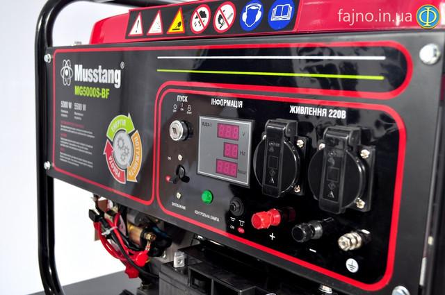 Бензиновый генератор Mustang