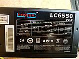 БЛОК Живлення з НІМЕЧЧИНИ LC POWER LC6550 V2.2 550 W c Active-PFC ATX 24+4 (+8pin) +6 pin (8 pin), фото 2