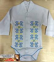 Боди песочник длинный рукав от 2 месяцев до года
