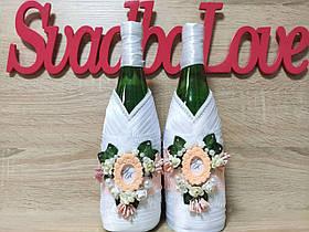 Прикраса на весільне шампанське Monogram. Колір персик.