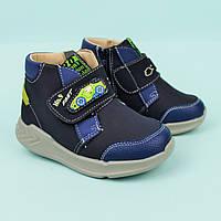 Синие ботинки на мальчика, детская демисезонная обувь тм Том.м р.22,23,24,25,26,27