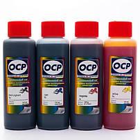 OCP (Германия)