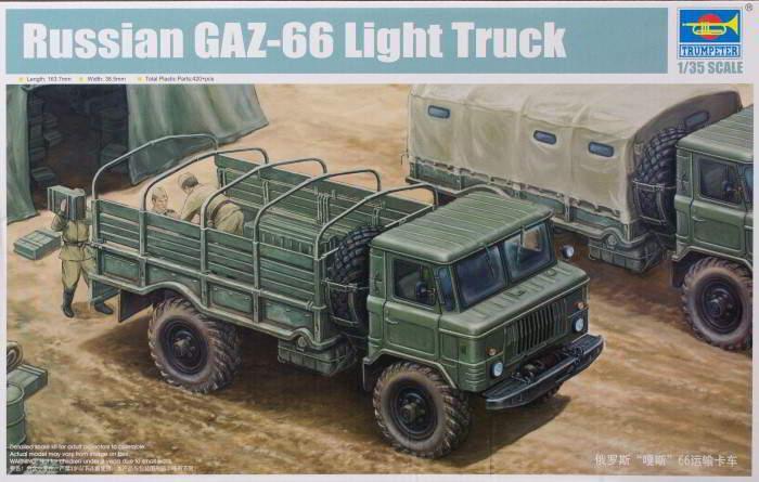ГАЗ-66 советский грузовой автомобиль. Сборная модель в масштабе 1/35. TRUMPETER 01016