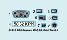 ГАЗ-66 советский грузовой автомобиль. Сборная модель в масштабе 1/35. TRUMPETER 01016, фото 3