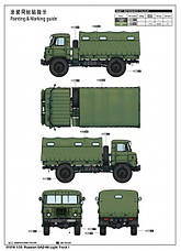 ГАЗ-66 советский грузовой автомобиль. Сборная модель в масштабе 1/35. TRUMPETER 01016, фото 2