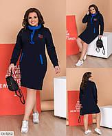 Теплое спортивное платье с хомутом турецкая трехнитка размеры 48-62 арт 4055