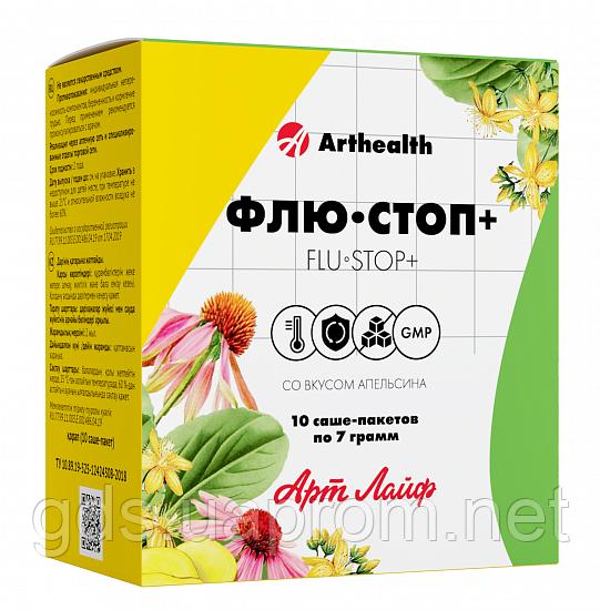 ФЛЮ-СТОП+, витамин С с растительными экстрактами, 10 пак. в коробке
