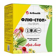 ФЛЮ-СТОП+, витамин С с растительными экстрактами, 10 пак. в коробке, фото 1