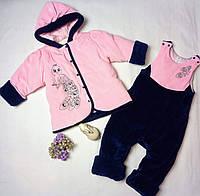 Детский комплект полукомбинезон и курточка  на синтепоне для девочки, фото 1
