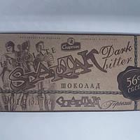Шоколад Спартак 56% какао