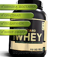 Протеин Optimum 100% Whey Gold Standard Natural 2.2 кг