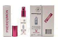 Тестер в подарочной упаковке MONTALE VANILLA EXTASY 60 мл в цветной упаковке с феромонами реплика