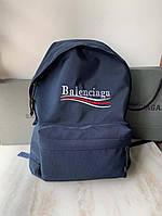 Рюкзак Balenciaga