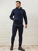 Теплый мужской спортивный костюм темно-синий, худи с капюшоном и мужские теплые спортивные штаны