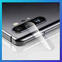 Samsung Galaxy Note 10 Plus + сапфировое защитное стекло на камеру, захисне скло