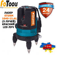 Нивелир лазерный Sturm 1040-11-AL, 5 лучей