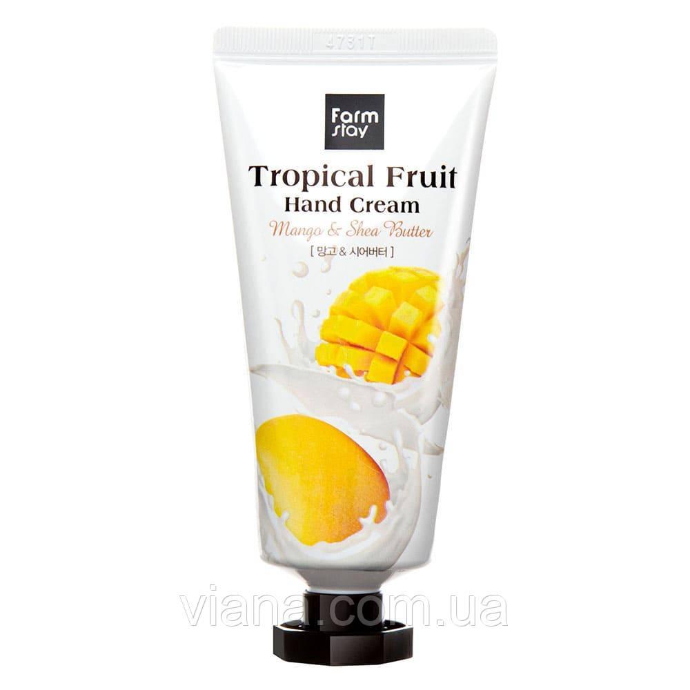 Крем для рук с экстрактом манго и маслом ши FarmStay Tropical Fruit Hand Cream Mango & Shea Butter50 мл
