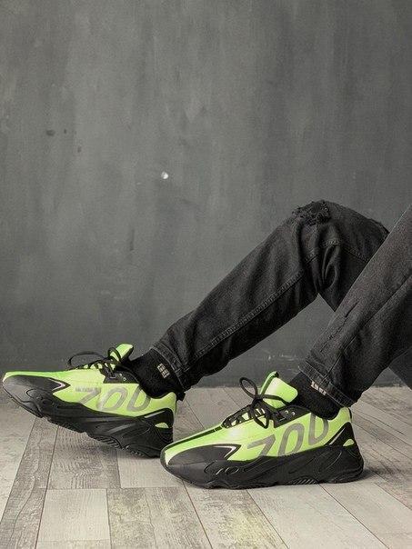 Мужские кроссовки Adidas Boost 700 Топ качество