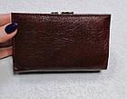 Женский кошелек цвета марсала из натуральной кожи, фото 4