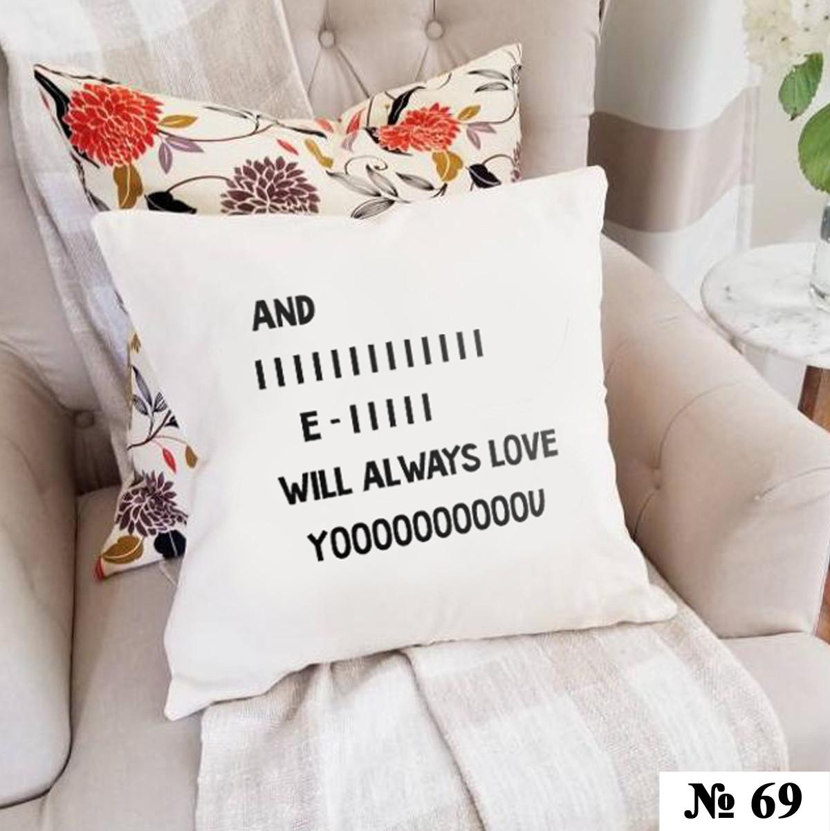 Подушка 35*35 см декоративна Love you