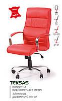 Кресло кожанное TEKSAS