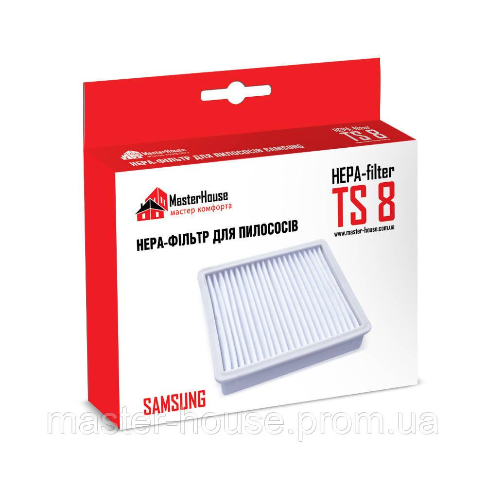 Купить HEPA фильтр для пылесоса Samsung SC 4521, Masterhouse