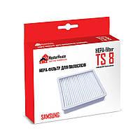 HEPA фильтр для пылесоса Samsung SC 452A, фото 1