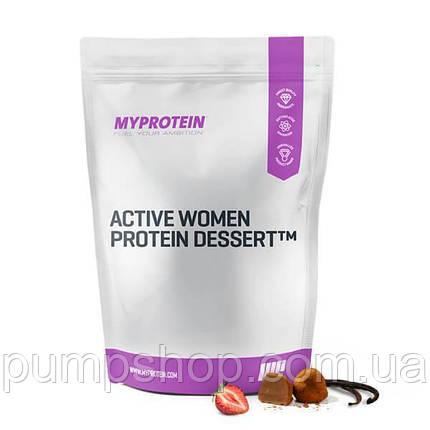 Протеиновый десерт MyProtein Active Women Protein Dessert 1000 г, фото 2