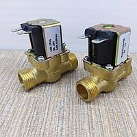 Клапан электромагнитный 1/2 нормально закрытый 12 вольт