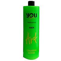 Маска для поврежденных волос You Look Professional ART Collagen Active Mask 1000 мл.