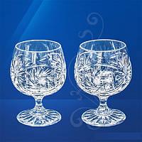 Набор коньячных бокалов из хрусталя Julia FK2716 (2 штук/160 мл)