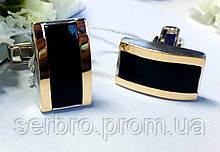 Серебряные запонки с золотом Ричард