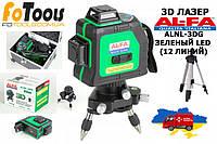 3D Лазерный уровень, нивелир AL-FA ALNL-3DG 50 м