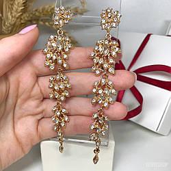 """Вечірні сережки """"Faina Kvitka"""" золотистого кольору."""