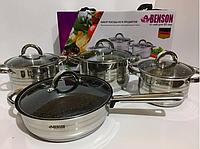 Набор посуды Benson BN-194 (8 предметов)
