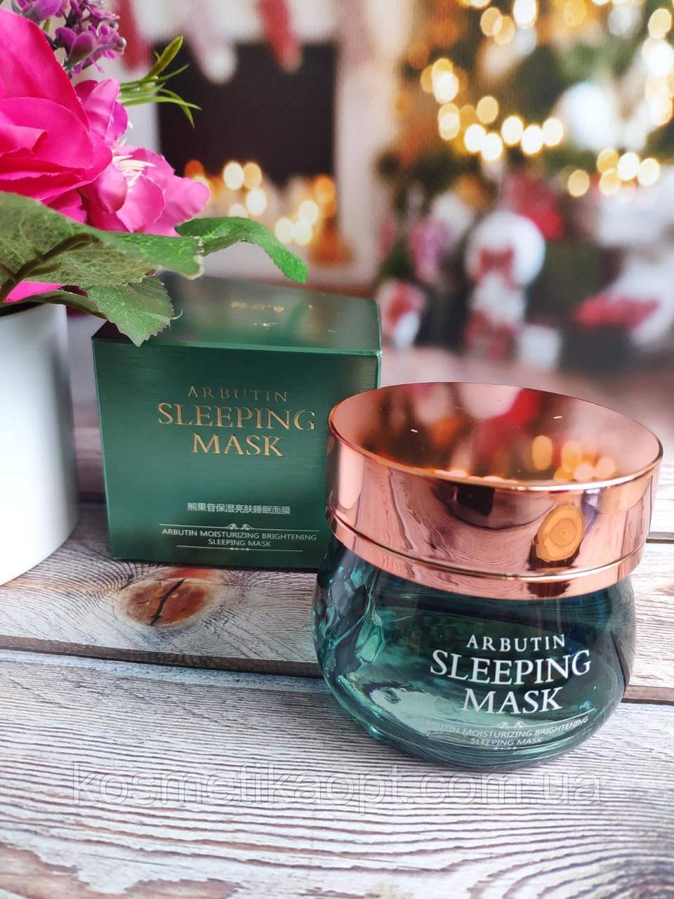 Ночная SPA маска  Hankey Arbutin с арбутиноми гиалуруновой кислотой  КИСЛОТОЙ , 120 грамм