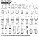 "Кухня модульная ""Модерн"", МДФ глянец (Эверест), фото 10"