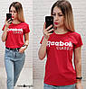 Хлопковая футболка турецкая 42-46 (в расцветках), фото 2