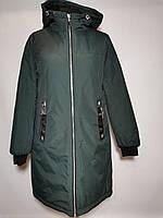 Куртка женская р 42,46,48