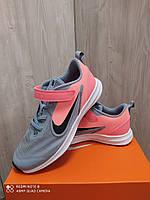 Детские кроссовки на девочку Nike Kids Downshifter 9 (Little Kid), наш размер 33.5, длина стопы 22см