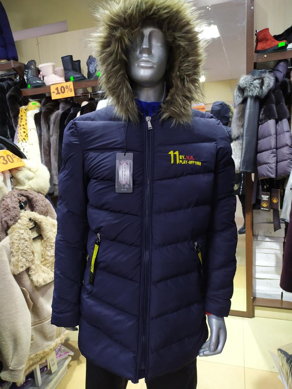 Зимняя мужская удлененная куртка синяя с мехом, размер S, M, L, XL