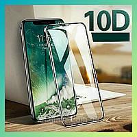 IPhone 11 защитное стекло неполноразмерное