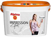 Краски Alpina