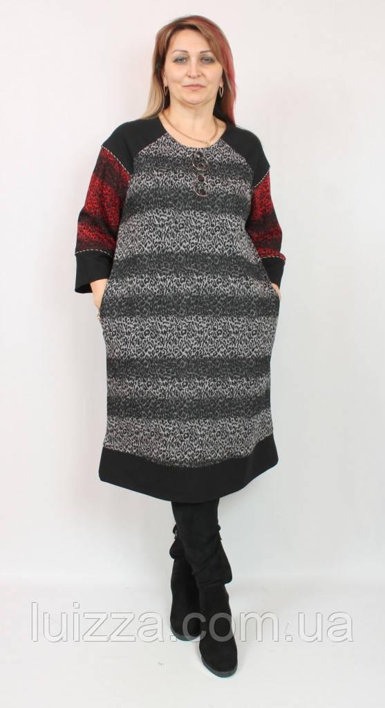 Женское турецкое платье Darkwin 52-64р