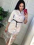 Женское платье-рубашка с кружевом (в расцветках), фото 8